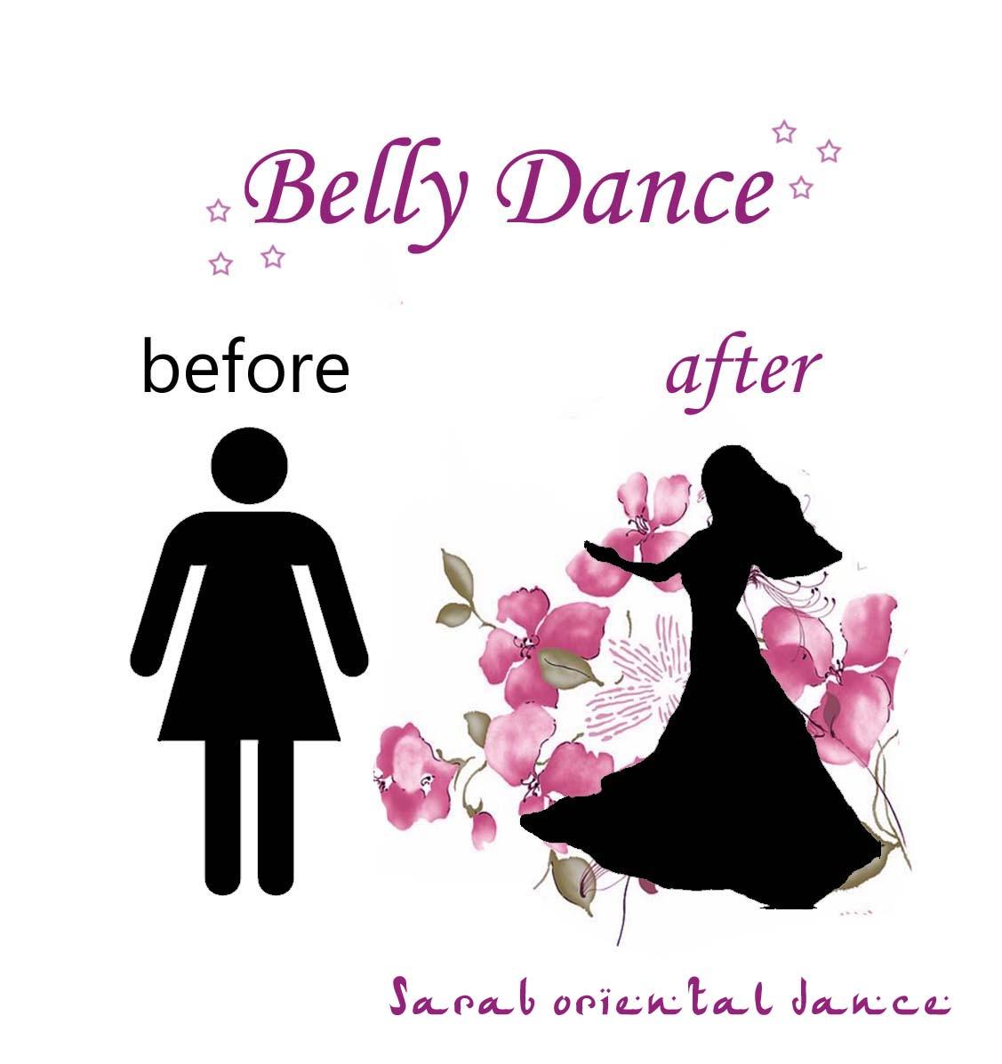 Положителни ефекти от ориенталските танци, belly dance